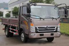 中国重汽 豪曼H3 160马力 4.18米单排栏板轻卡(CGC1049HDE35E)
