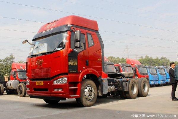 一汽解放 J6P重卡 领航版复合型 460马力 6X4牵引车