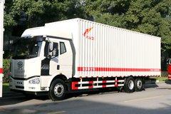 一汽解放 J6M 280马力 6X2R 9.5米厢式载货车(CA5250XXYP63K1L6T2E5) 卡车图片