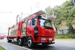 一汽解放 J6L 320马力 6X2 中置轴轿运车(CA5220TCLP62K1L7T3E5) 卡车图片