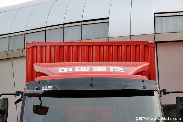 降价促销南通重汽G5X载货车仅售13.50万