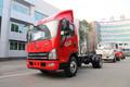 解放 虎VH 130马力 4.21米单排厢式轻卡底盘(CA5041XXYP40K2L1E5A84-3)