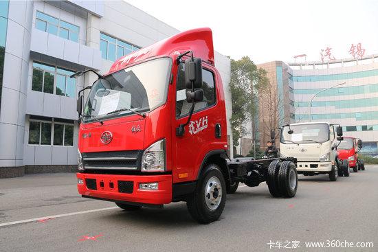 解放 虎VH 120马力 4.2米单排厢式轻卡底盘(CA5041XXYP40K2L1E5A84-3)