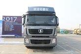 陕汽重卡 德龙X3000 绿通版 500马力 8X4 9.55米畜禽载货车(SX5310CCQ4C4561)