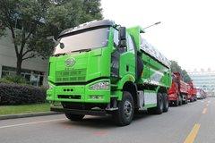 一汽解放 J6P重卡 350马力 6X4 5.4米渣土自卸车(10挡)(CA3250P66K2L1T1AE5)