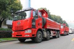 一汽解放 J6M 280马力 8X4 6.8米自卸车(公路先锋1号)(CA3310P63K1L1T4E5) 卡车图片