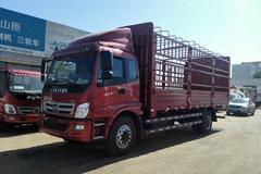 福田 奥铃CTX 168马力 6.8米排半仓栅式载货车(BJ5169CCY-AC) 卡车图片