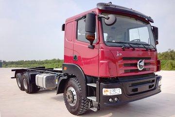 长征汽车 长征 350马力 6x6 越野载货汽车底盘(CZ2257SU455)