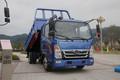中国重汽 豪曼H3 130马力 4X2 3.85米自卸车(ZZ3048G17EB0)