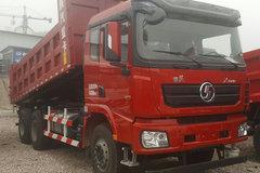 陕汽重卡 德龙X3000 375马力 6X4 6米 自卸车(SX32506B404)