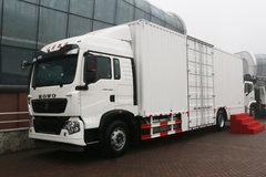 中国重汽 HOWO T5G重卡 280马力 4X2 9.6米厢式载货车(ZZ5187XXYN711GE1H) 卡车图片