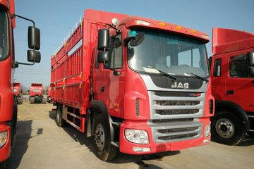 江淮 格尔发A5L中卡 180马力 4X2 6.77米排半仓栅式载货车(HFC5161CCYP3K2A50S3V)