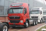 中国重汽 HOWO T7H重卡 440马力 6X4牵引车(速比:3.36)(ZZ4257V324HE1B)