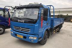 东风 多利卡D7 156马力 5.18米排半栏板轻卡(EQ1120L8BDD) 卡车图片