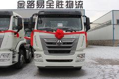 中国重汽 豪瀚J5G重卡 340马力 6X2牵引车(ZZ4255N27C3E1)