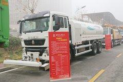 中国重汽 HOWO T5G重卡 310马力 6X4清洗车(QDZ5250GQXZHT5GE1)