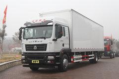 中国重汽 汕德卡SITRAK C5H重卡 310马力 9.6米厢式载货车(ZZ5186XXYN711GE1) 卡车图片