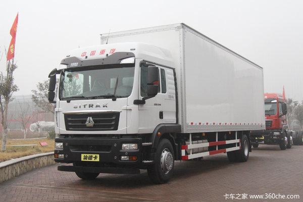中国重汽 汕德卡SITRAK C5H重卡 310马力 9.6米厢式载货车