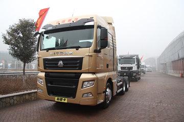 中国重汽 汕德卡SITRAK C7H重卡 540马力 6X2R牵引车(高顶)(ZZ4256V323HE1)