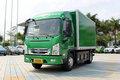 比亚迪T5 7.32T 4.15米单排纯电动厢式轻卡