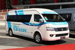 福田商务车 风景G9 加长轴纯电动商旅版 98马力 封闭厢式货车