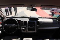 风景G9电动封闭厢货内饰图片