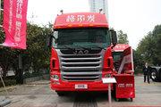 江淮 格尔发A5W重卡 460马力 6X4牵引车(超高顶)(HFC4251P1K7E33S3HV)