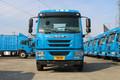 青岛解放 龙VH中卡 180马力 4X2 6.75米栏板载货车(CA1189PK2L2E5A80)