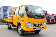 江淮 帅铃K330 120马力 3.2米双排栏板轻卡(HFC1041R93K1C2V)