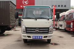 凯马 凯捷 4.2米单排纯电动栏板轻卡(KMC1042EV33D)