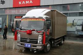 凯马 凯捷 4.235米单排纯电动厢式轻卡