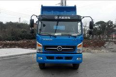 大运 征途 130马力 3.8米自卸车(DYQ3040D4AB) 卡车图片