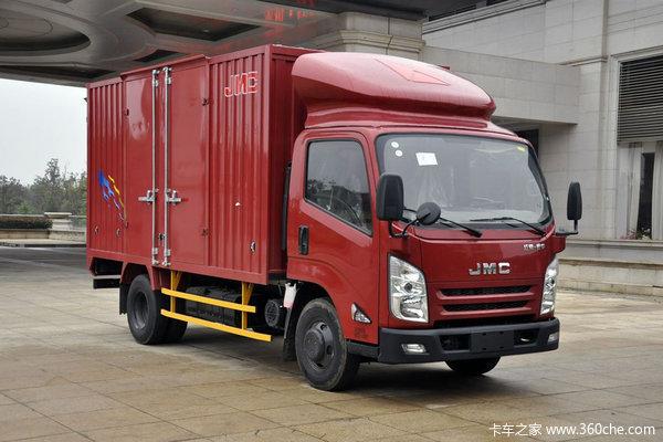 回馈客户江铃凯锐载货车优惠0.3万元