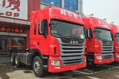 江淮 格尔发A5重卡 350马力 6X4牵引车(HFC4251P1K5E33S3V) 卡车图片
