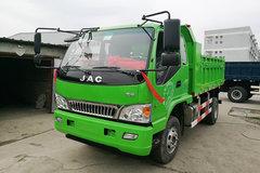 江淮 康铃G 129马力 4X2 3.8米自卸车(HFC3048KR1Z) 卡车图片