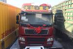 大运 新N8E重卡 350马力 8X4 9.6米栏板载货车底盘(CGC1312D4XD)