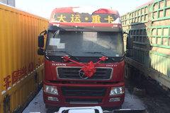 大运 新N8E重卡 350马力 8X4 9.6米栏板载货车底盘(CGC1312D4XD) 卡车图片