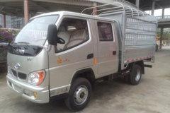 唐骏欧铃 小宝马 68马力 4X2 2.6米双排仓栅式微卡(ZB5020CCYBSC3F) 卡车图片