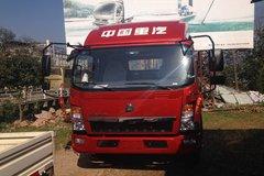 中国重汽HOWO 悍将 170马力 5.2米排半厢式轻卡底盘(ZZ5107XXYG421CE1) 卡车图片