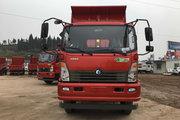 重汽王牌 7系 160马力 4X2 4.14米自卸车(法士特)(CDW3162A1R5)
