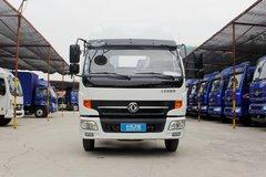 东风 凯普特K7 150马力 5.2米单排栏板轻卡(EQ1050S8BDC) 卡车图片