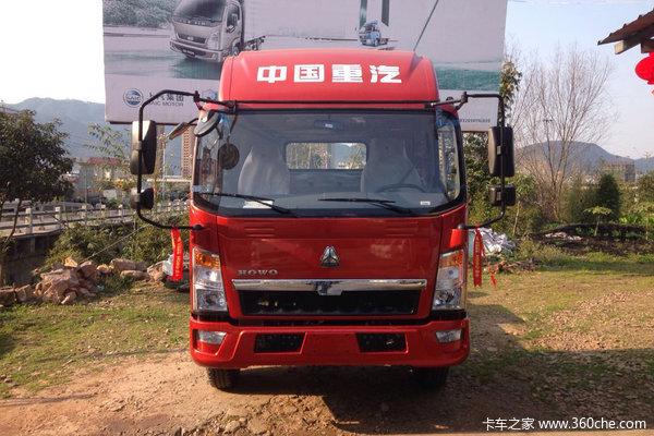 中国重汽HOWO 悍将 科技版 经典款 116马力 3.65米单排栏板轻卡(ZZ1047C2813E145)