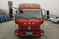 飞碟奥驰 D3系列 130马力 4.17米单排仓栅式轻卡(FD5043CCYW63K5-1) 卡车图片
