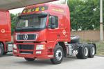 大运 N8H重卡 430马力 6X4牵引车(CGC4250D5ECCE)