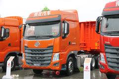 东风柳汽 乘龙H7重卡 460马力 6X4危险品牵引车(速比3.083)(LZ4255H7DB)