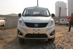 福田 祥菱V1 1.2L 86马力 汽油 2.1米双排仓栅式微卡(BJ5036CCY-FG)
