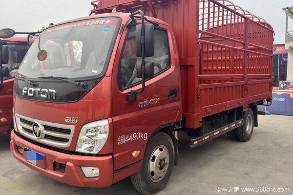 福田 奥铃CTX 131马力 4.23米单排仓栅式轻卡(BJ5049CCY-F6)