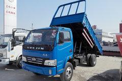跃进 开拓H300 129马力 4.2米自卸车(NJ3041VEDCNZ) 卡车图片