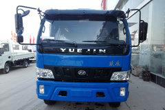 跃进 开拓H500 130马力 4.2米自卸车(NJ3161VGDCWW) 卡车图片