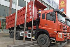 重汽王牌 W5G重卡 340马力 6X4 5.8米自卸车(CDW3250A2S4) 卡车图片